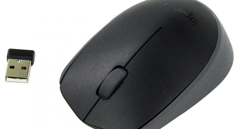 Kelebihan Mouse Wireless